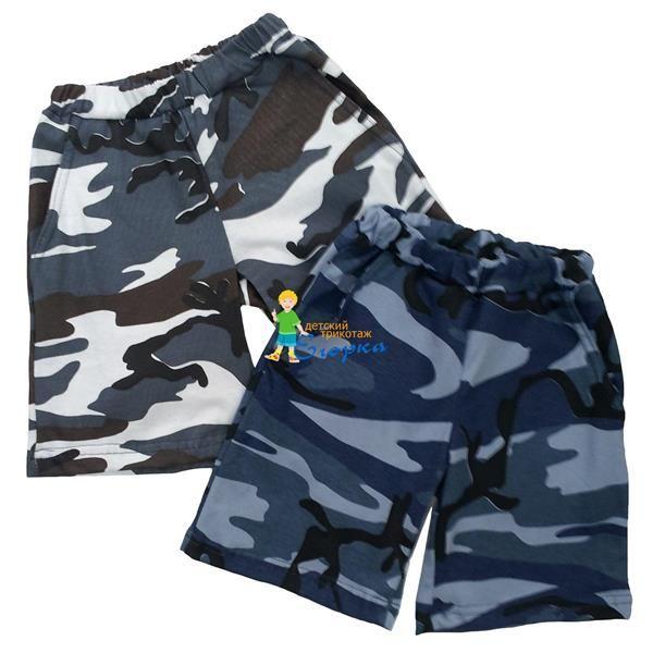 Детские брюки бермуды опт иваново