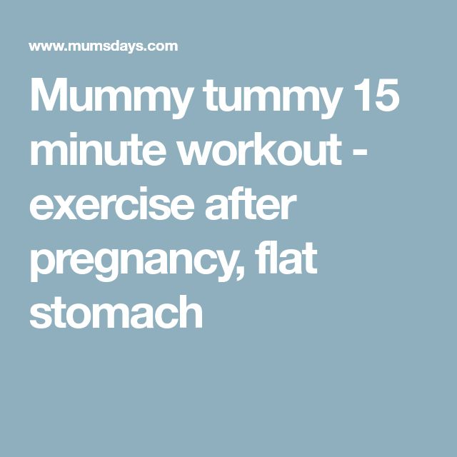 Mummy tummy 15 minute workout - exercise after pregnancy, flat stomach