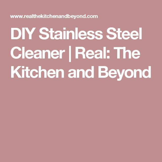 DIY Stainless Steel Cleaner | Real: The Kitchen and Beyond