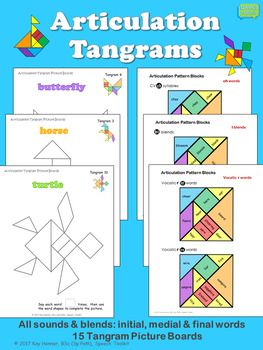 Articulation Tangrams: Increase articulation target repetitions during a fun Block Pattern activity. Print, laminate and cut out for an interactive resource you can use over and over! Includes:  10 targets for all sounds & blends; CV syllables, initial, medial & final words; 15 Tangram Picture Boards