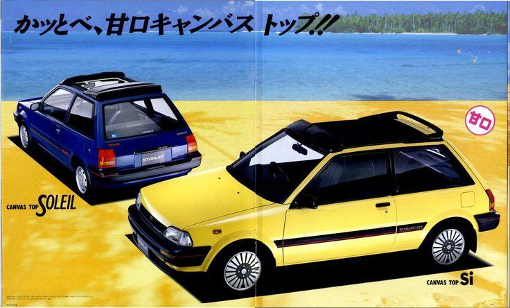 1984 トヨタ スターレット(EP71/NP70型)