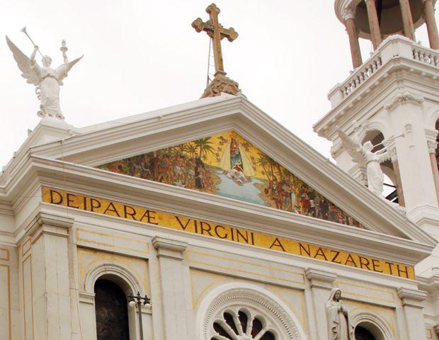 Detalhe da fachada do Santuário Basílica de Nossa Senhora de Nazaré
