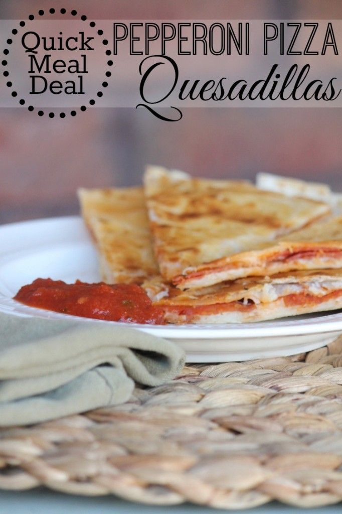 Pepperoni Pizza Quesadillas ~ just five ingredients and so easy to throw together on a busy weeknight!