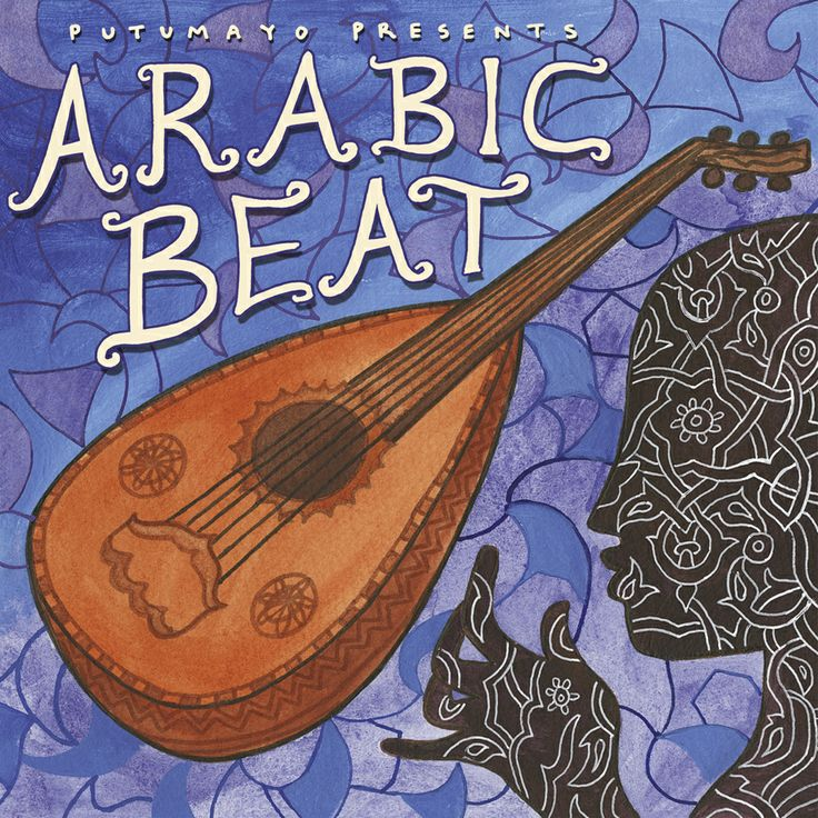 Putumayo World Music Arabic Beat