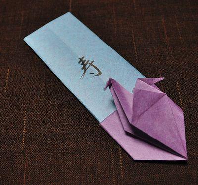 祝い箸袋~鶴の折り方 - ラベンダーのかをり
