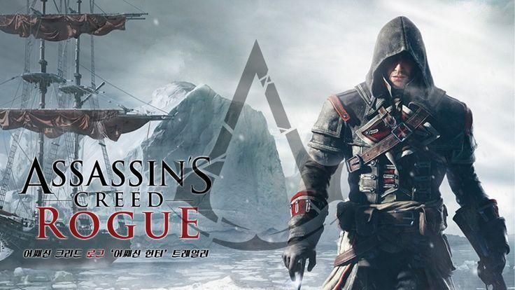 Assassin's Creed: Rogue 'Assassin Hunter' Gameplay Trailer