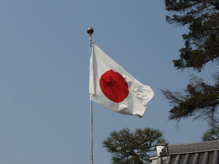 Atividade da indústria terciária do Japão cresce em janeiro - http://www.ultimoinstante.com.br/ultimas-noticias/economia/atividade-da-industria-terciaria-do-japao-cresce-em-janeiro/67810/  #Economia - #Atividade, #IndústriaTerciária, #Japão, #NívelDeAtividade