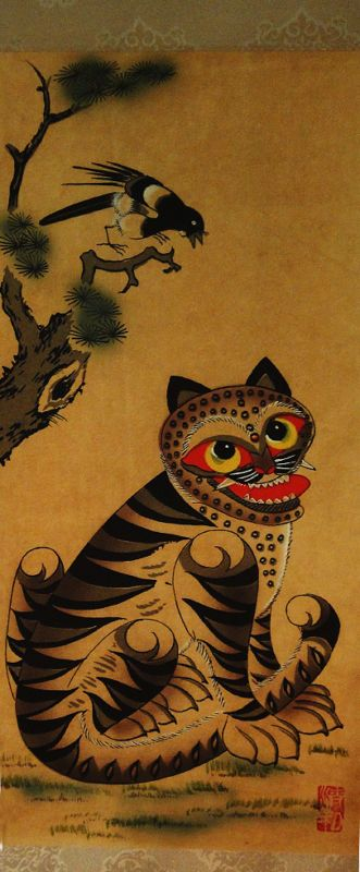 Korean Traditional Arts -7 Magpie & Tiger Wall Art Deco Hanging Scroll Painting