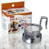 ASIA SHOP - Coador de Chá Kanta Cha Koshi - R$15,50