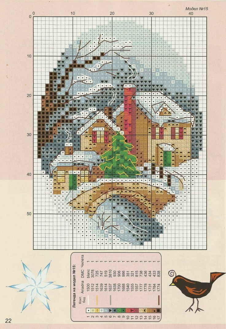 Snowy Cards • 2/2 House and Bridge