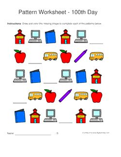 100th Day of School pattern worksheets for kids - 1-2-3 pattern. Draw and color the missing shape in the middle of the pattern