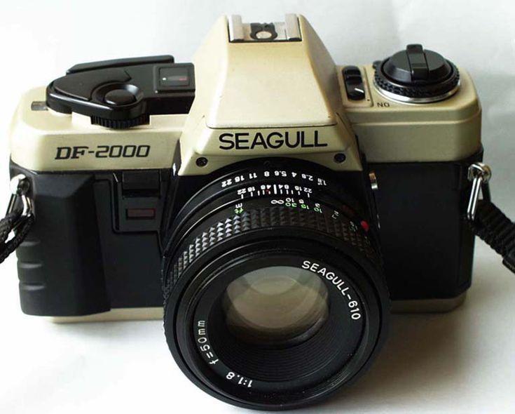 Seagull DF-2000