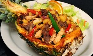 Groupon - Mexican Dinner Cuisine for Two or Four at El Alamo Mexican Grill (Up to 45% Off). Three Options Available.  in Wheeling. Groupon deal price: $12