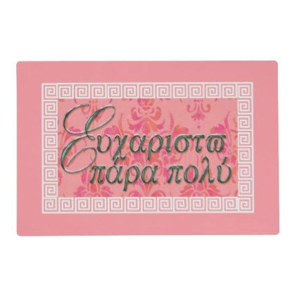 Efharisto Para Poli Placemat - floral gifts flower flowers gift ideas