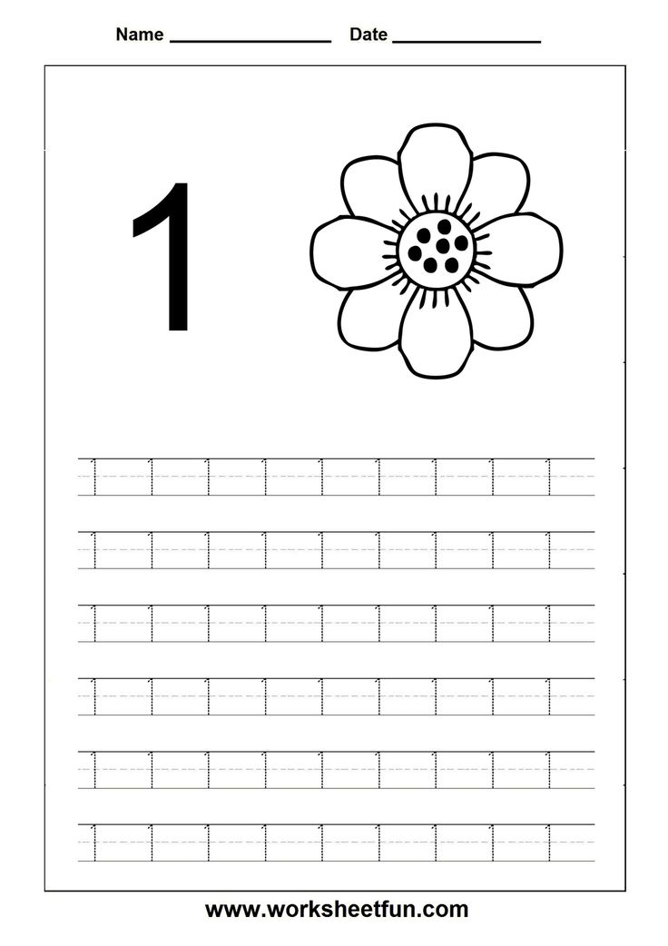 Number Tracing Printables and More by Patchimals – Printable Number Worksheets for Kindergarten