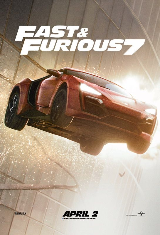 Fast and Furious 7 - Lykan Hypersport car jump