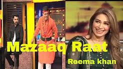 The Awesome World: Mazaaq Raat With Reema Khan On Dunya News 26th Apr...