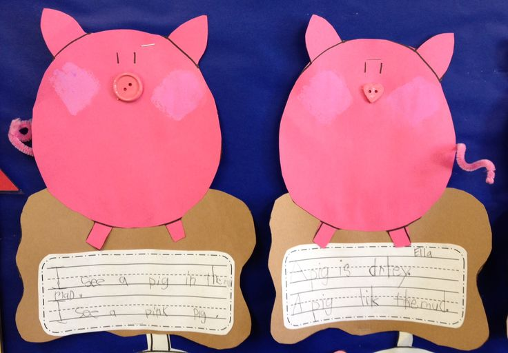 Children's Book Week 2014 - Pig Craft (King Pig / The Windy Farm)