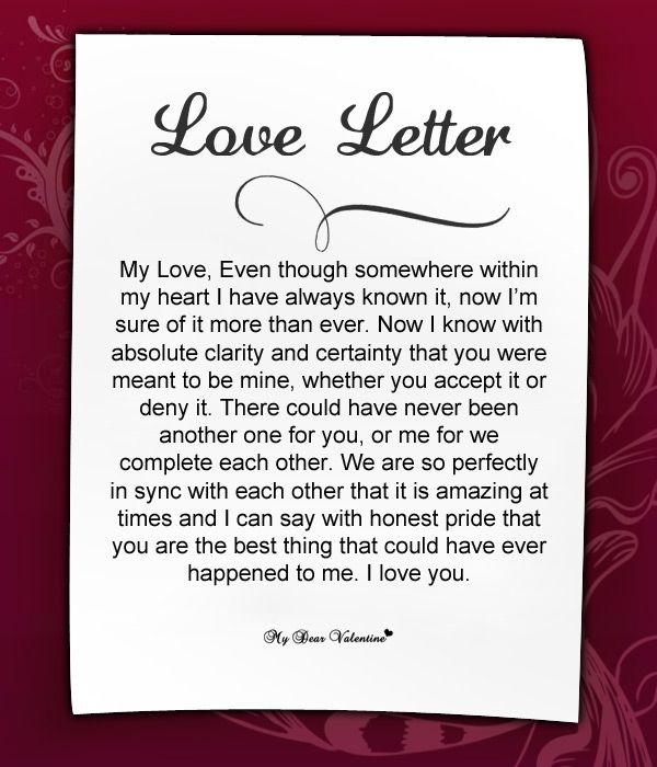 my dear valentine love quotes