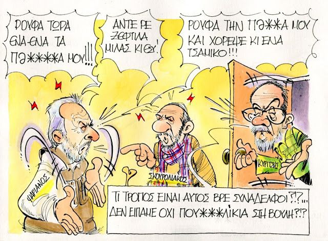 ...Tolis: www.thecitizen.gr : Ρούφα και χόρευε!!!