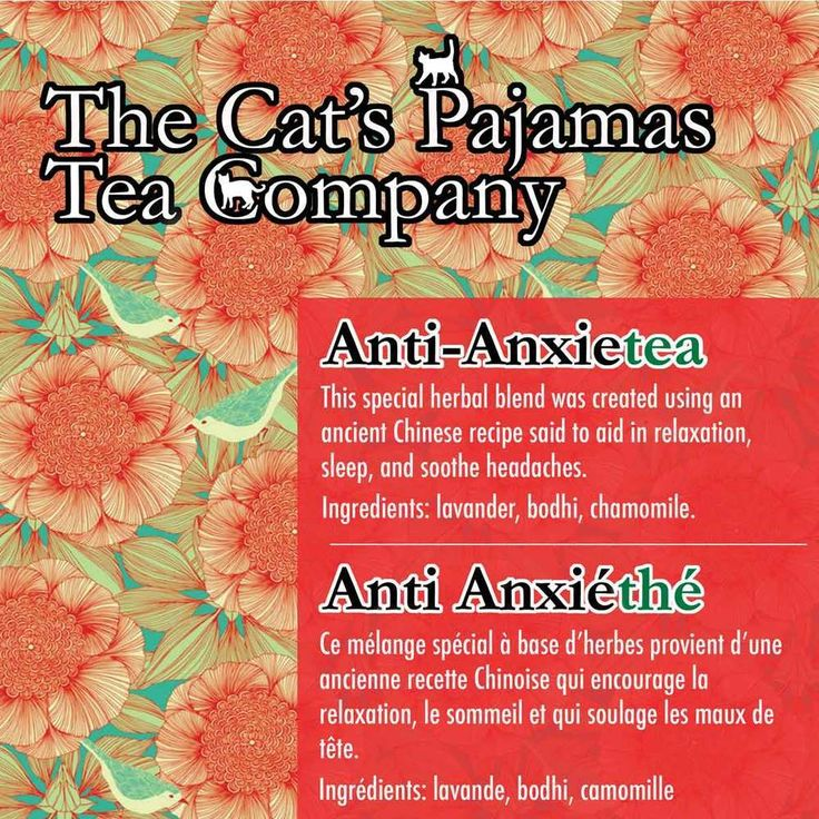 Anti-Anxietea  This special herbal blend was created using an  ancient Chinese recipe said to aid in relaxation,  sleep, and soothe headaches.  Ingredients: lavander, bodhi, Chamomile
