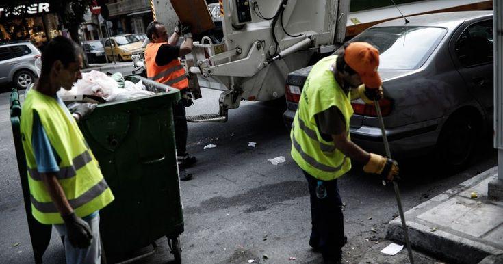 Λιγότερες ώρες εργασίας και επιπλέον κανονική άδεια στους συμβασιούχους των ΟΤΑ