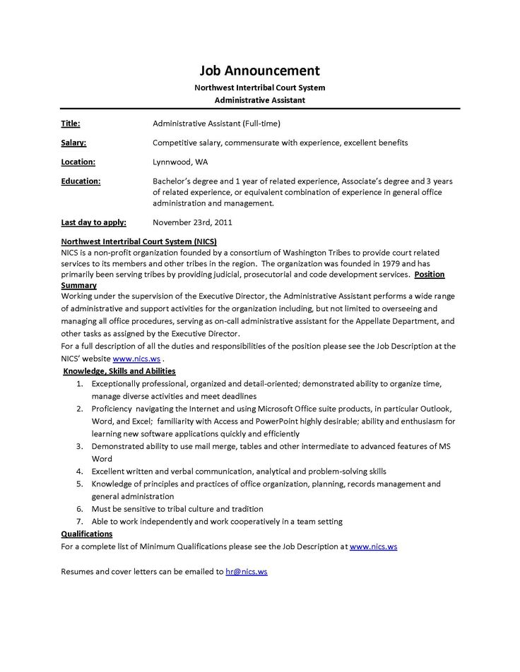 Office Administration Sample Resume Best Administrative Assistant