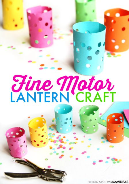Kids will love to make this fine motor lantern craft while working on fine motor skills like hand strength and scissor skills.