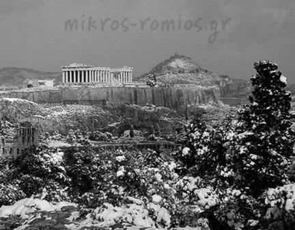 Πρωτοχρονιά με χιόνια στην Αθήνα 1901. Από Ο Μικρός Ρωμιός ηλεκτρονική εφημερίδα για την Αθήνα