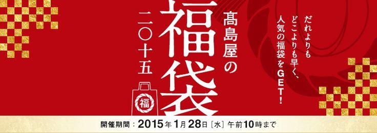 【春节】お年玉 セール - Google 検索