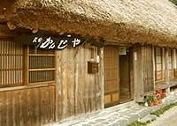 Kanja, Gassho-zukuri Japanese Farmhouse accommodations in Shirakawa-go