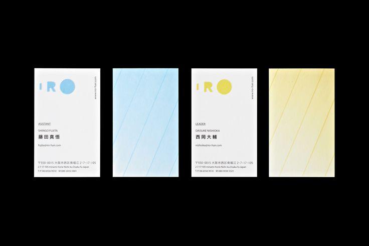 IRO : UMA / design farm