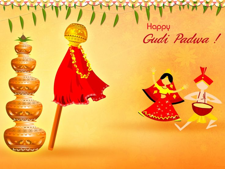 Gudi Padwa Images Wallpaper And Pictures - Insanity Flows