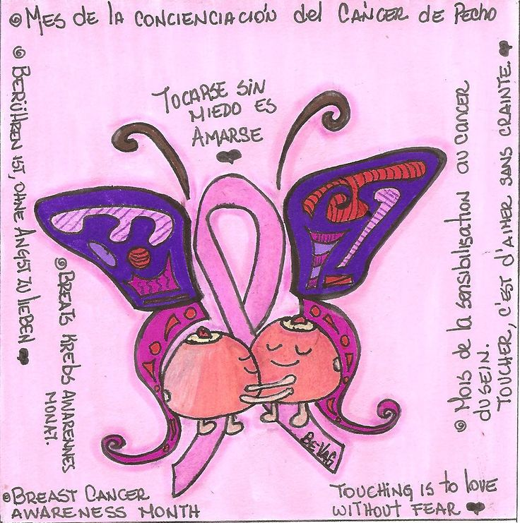 """""""Tocarse sin miedo es amarse""""  © & ℗ produced byBeVag™ #byBeVaG #artenaive #naiveart   #bybevag #arteingenuo #naiveart #hechoenvenezuela #tintachina #wache #madeinvenezuela Mes de la concienciación sobre el cáncer de pecho."""