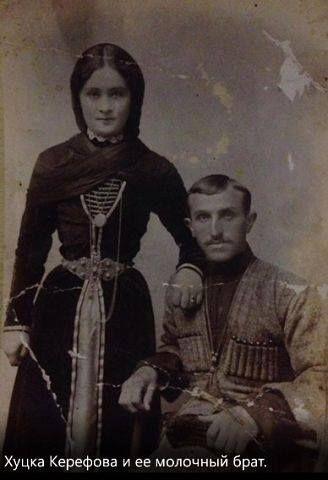 Circassian...