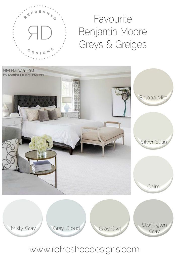 Find It The Perfect Grey Paint That Will Outlast The Trend Perfect Grey Paint Best Gray Paint Beautiful Bedroom Designs