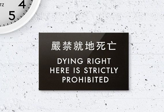 Funny Sign. Chinese Humor. Dying Strictly Prohibited by SignFail, $25.00