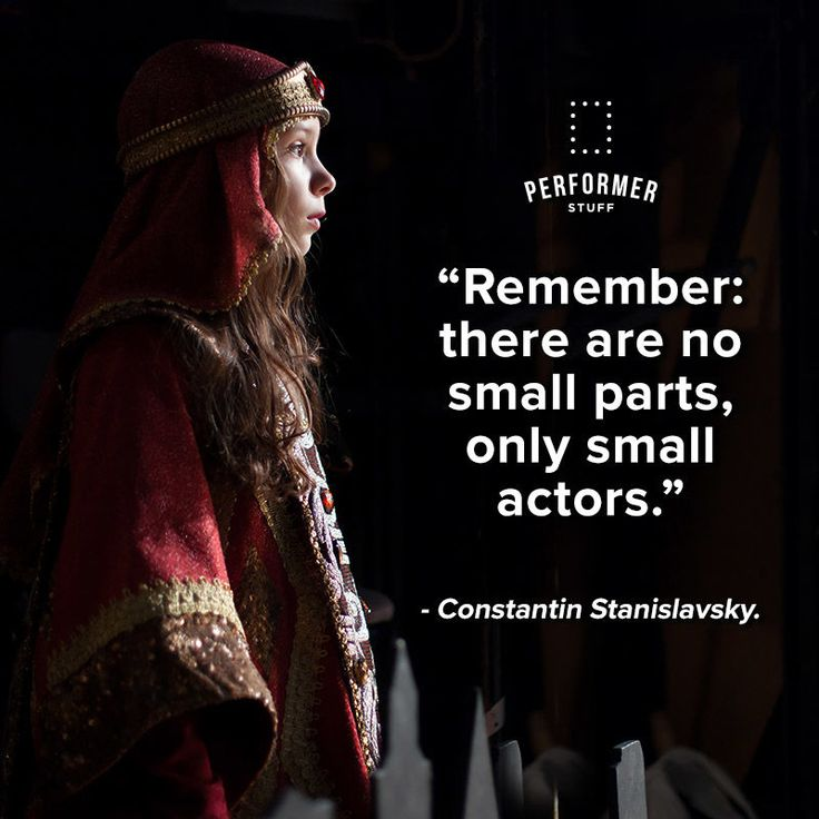 Theater Quotes: 17 Best Theatre Quotes On Pinterest