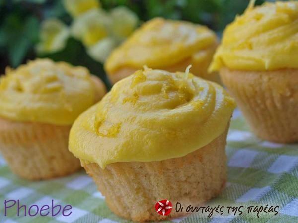 Κεκάκια με άρωμα λεμονιού #sintagespareas