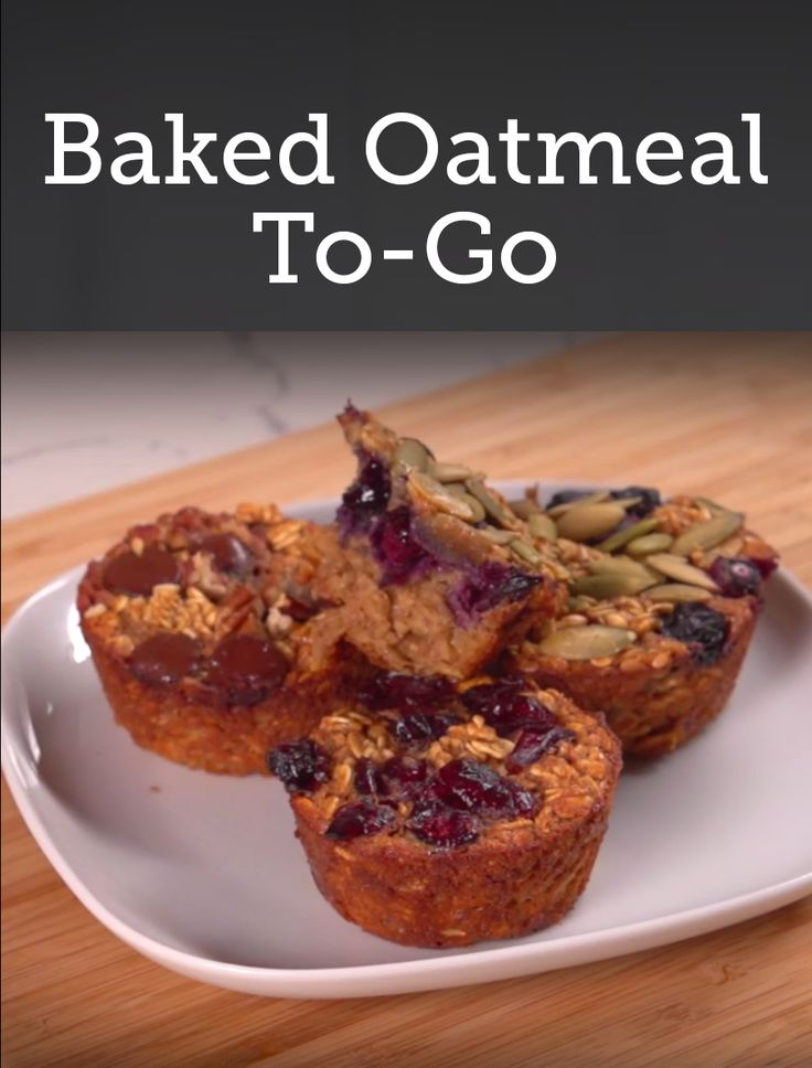 Baked Oatmeal To-Go Recipe | Want a healthy Grab-n-Go breakfast for those busy mornings? Try this simple muffin tin dish. It's easy to prepare a big batch of these and you can store them for several days in air-tight containers or freeze them for gradual use throughout the month. Personalize with your favorite toppings - nuts, berries, chocolate etc. . #healthybreakfast