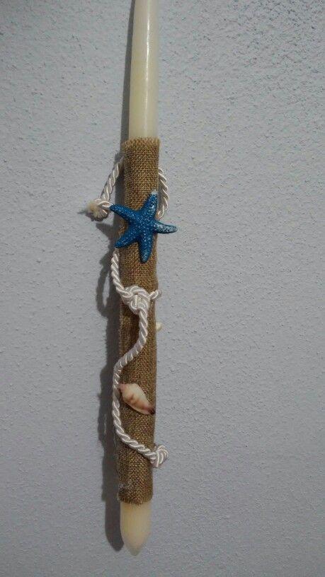 Λαμπαδα με λινατσα και θαλασσινο θεμα...by Maraki.