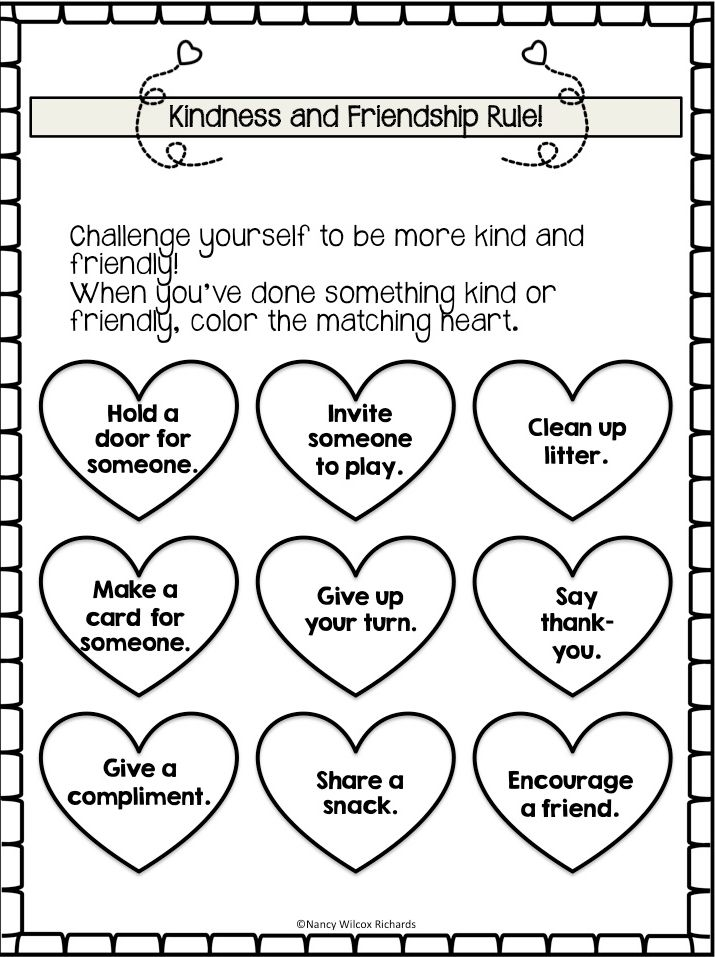 FREEBIE! A cute way to encourage kindness and friendship with your students!