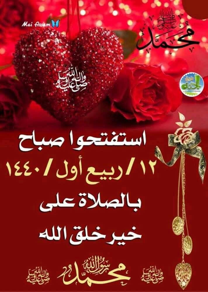 Pin By Sumaiya Khan On Flowers Flower Gift Ideas Rose Flower Arrangements Birthday Gifts For Boyfriend Diy