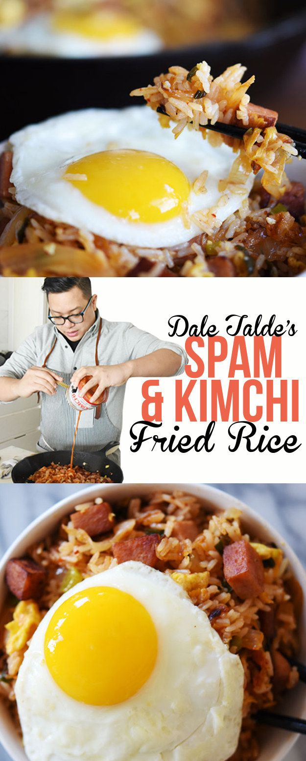 "Spam and Kimchi Fried Rice from Chef Dale Talde: On opening up a can of Spam... ""it's like opening up ...a fine wine"" 