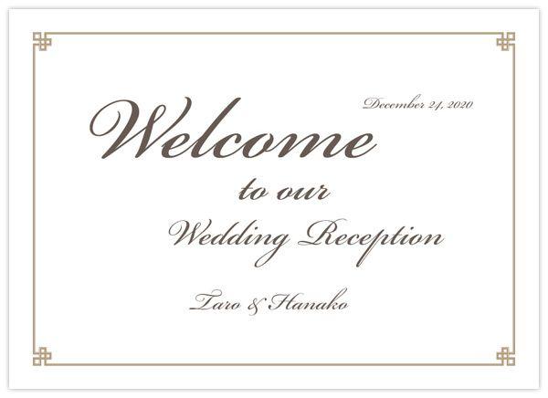手作り応援!ウェルカムボードの無料テンプレート素材集 結婚式にオシャレでかわいい似顔絵ウェルカムボード|DELLA WAY(デラウェイ)
