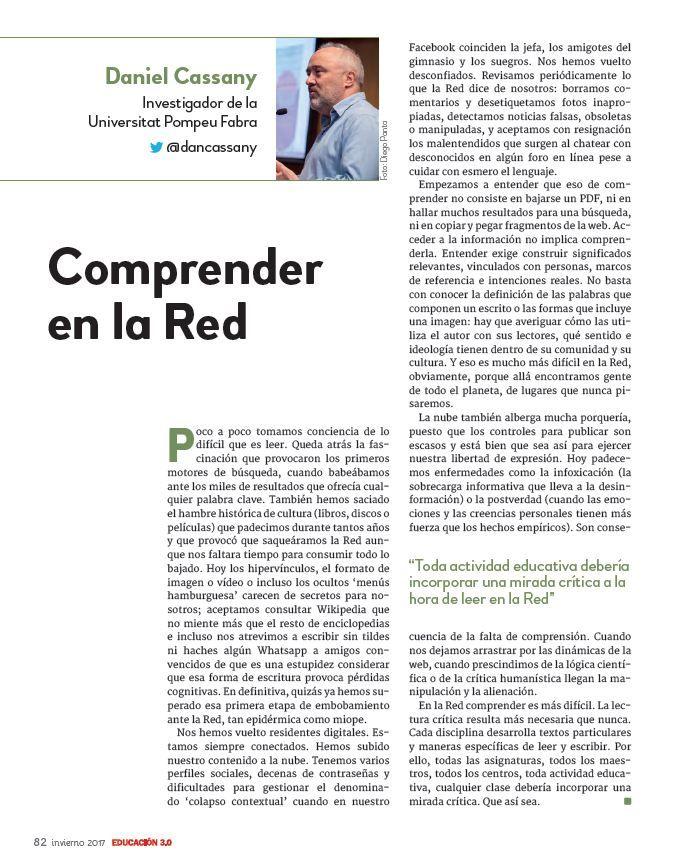 Comprender en la Red. Por Daniel Cassany | Educación 3.0
