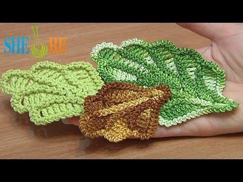 Crochet leaves, freeform motif, Irish crochet leaf Вязание крючком Урок 16 Великолепный объемный дубовый листик связанный к...