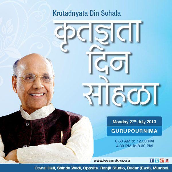 Guru Purnima Mahotsav Live - @Jeevanvidya Mission Mission  Inform your Family and Friends to watch Guru Purnima Live Online. Link-  https://new.livestream.com/JeevanvidyaLive/GuruPurnima2013