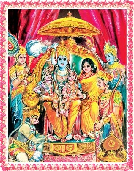 Rama Sita with Lava Kusa