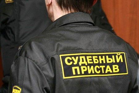 Домодедовского судебного пристава обвиняют в служебном подлоге - Сайт города Домодедово
